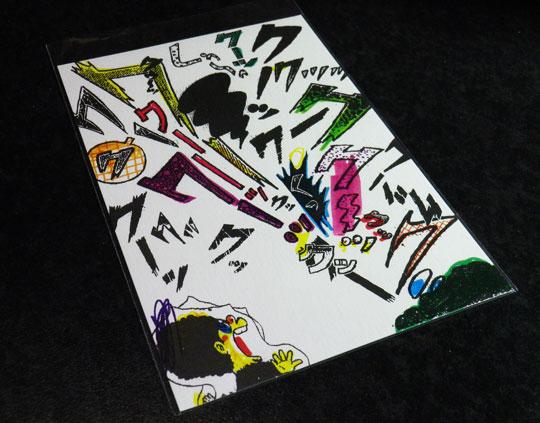 漫画風ポストカード
