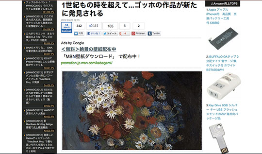 Still life with roses and field flowers (バラと野花の静物画)
