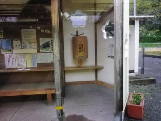 いすみ鉄道 東総元駅
