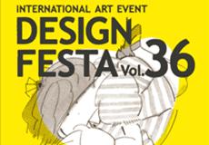 thumb_designfesta36