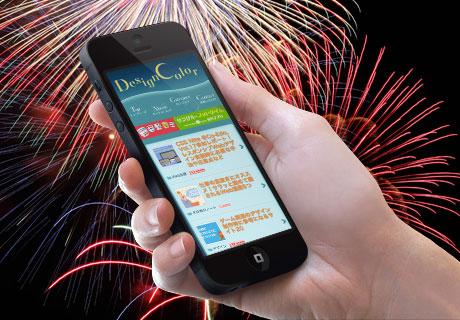 smartphone-site-design_thumb