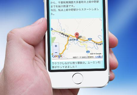 google-maps-smartphone_thumb