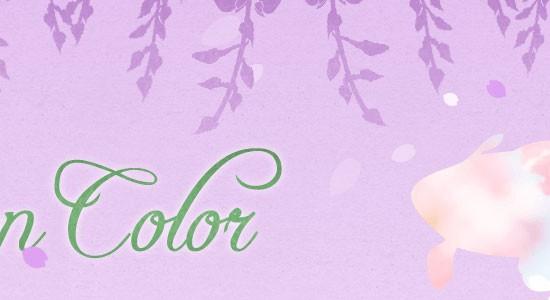 Design Color春デザイン