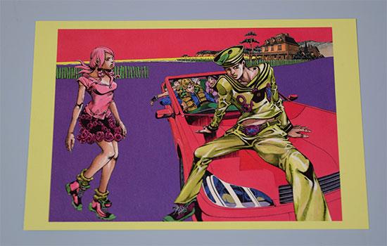 ジョジョのポストカード