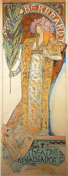 「ジスモンダ(1894年)」
