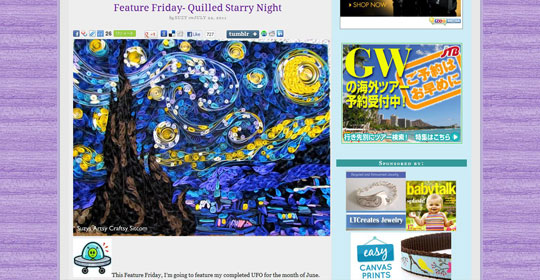 Feature Friday- Quilled Starry Night | Suzy's Artsy Craftsy Sitcom