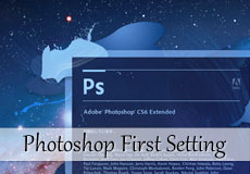 thumb_photoshop-first-setting