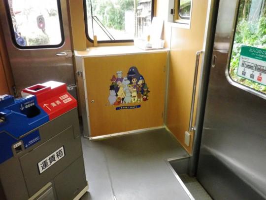 いすみ鉄道 車内