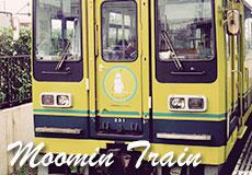 キュートなムーミン列車!千葉の「いすみ鉄道」に乗ってきました