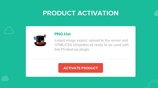 「PNG Hat」プロダクトの有効化