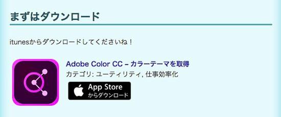 iOS/Macアプリ紹介リンク作成を作成できる「AppHtml」