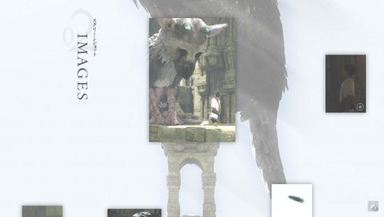 人喰いの大鷲トリコ