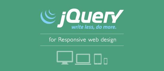デザインをレスポンシブに対応させる時に役立つjQuery・プラグイン6(サンプルあり)