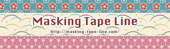 Masking Tape Line