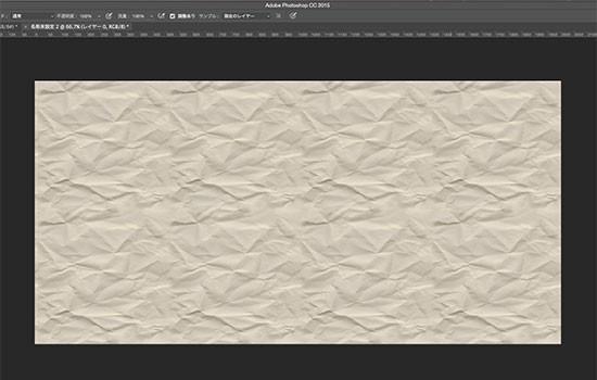 紙のシームレスパターン