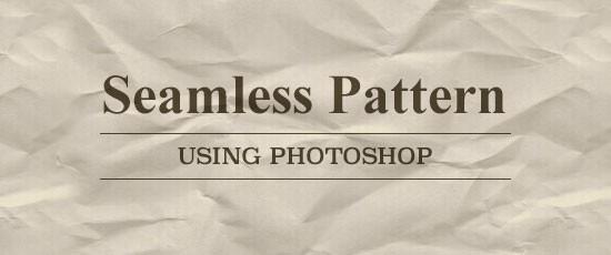 Photoshopで写真やテクスチャからシームレスパターンを作成する方法