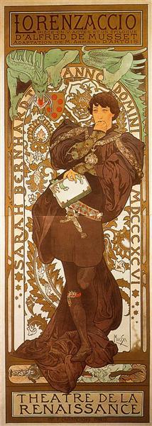 「ロレンザッチォ(1896年)」