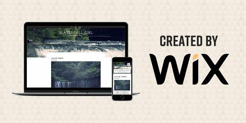クリックひとつでサイト公開!「Wix」を使ってブログサイトを作った時の流れ