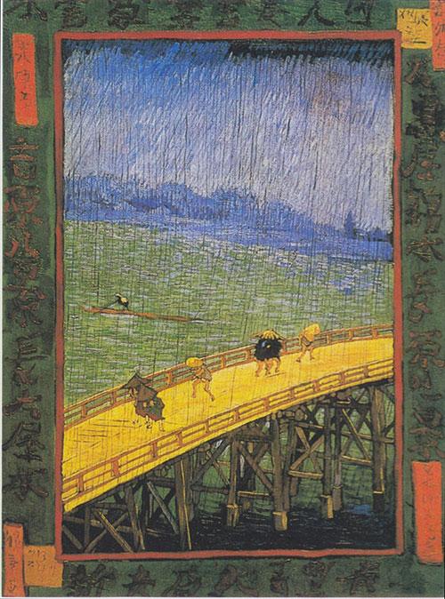 ゴッホ「日本趣味:雨の大橋」