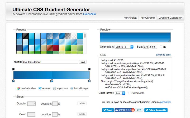 グラデーション生成「Ultimate CSS Gradient Generator」